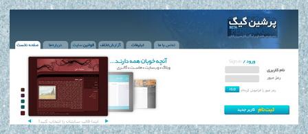 سایت ایرانی اپلود عکس و فایل معتبر